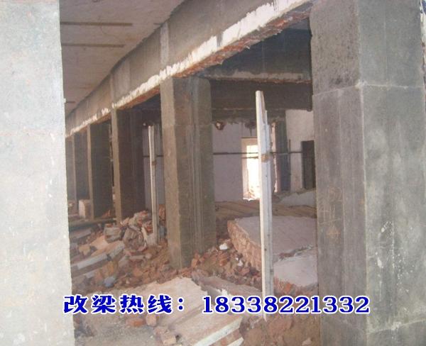 河南墙英雄联盟雷竞技施工