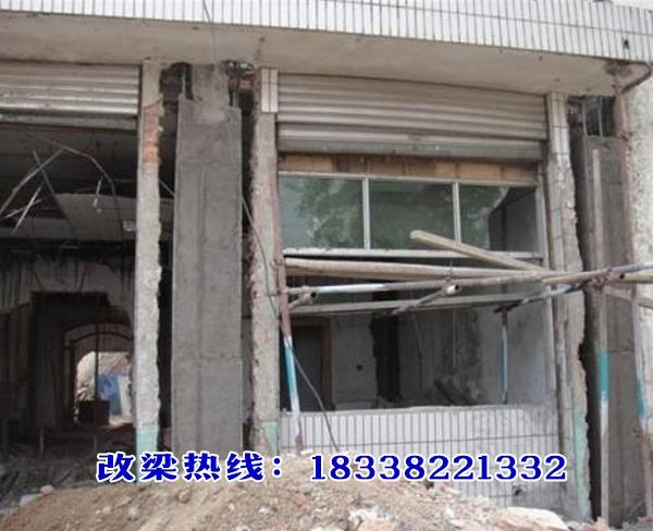 河南墙同乐城娱乐平台会员注册施工工程