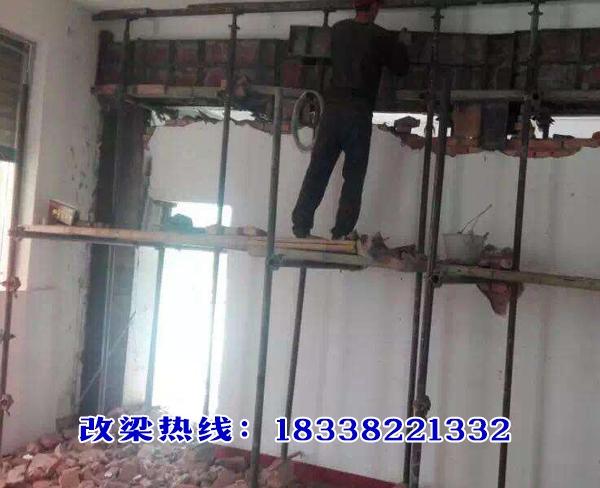 河南夹山同乐城娱乐平台会员注册施工