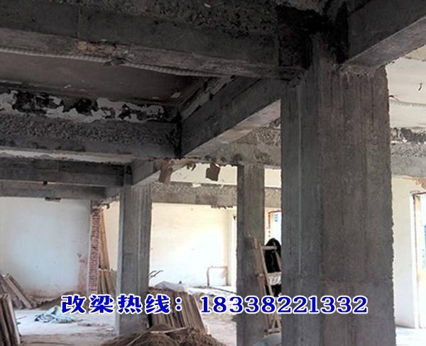 河南房屋雷电竞app官方下载