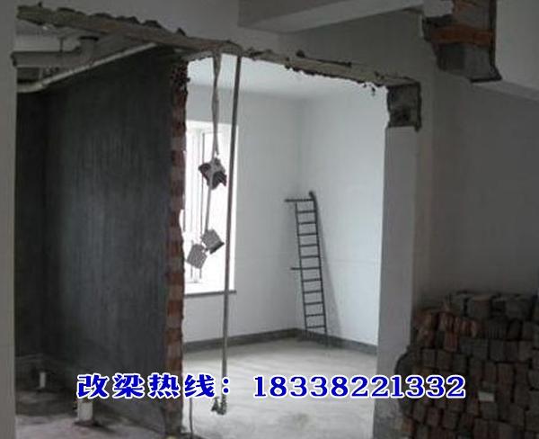 河南承重墙同乐城娱乐平台会员注册