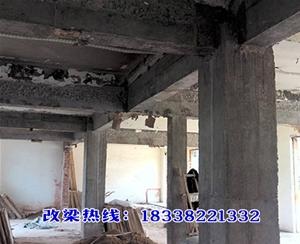 河南房屋改造